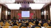 辽宁省中西医结合学会大肠肛门病专业委员会成立大会暨学术会议2-4
