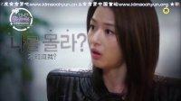 《来自星星的你》预告片5(中文字幕)