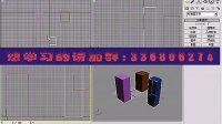 室内设计教程3dmax中文教程全集 标清 标清