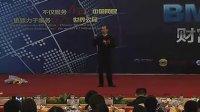 """视频: 全球级诚信渠道商""""辰涛""""解读太平洋直购官方网"""