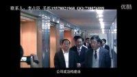 视频: 钦州期货开户 李占臣 QQ738076999