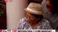 梅艳芳母亲争产案败诉  欠下近230万律师费宣告破产[新娱乐在线]