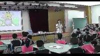 《unit3 colour》_牛津英语上海版新课程优质课展示