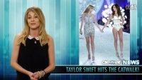 2013维多利亚的秘密Taylor Swift献唱【哈滨独家】