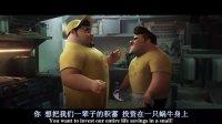 极速蜗牛粤语