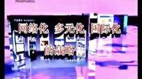 普惠天下宣传片正式网站版