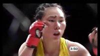 龙魂截拳道 中国女子MMA Yang Xiao Nan Vs Gina Iniong Part 2
