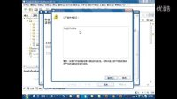 学云网-Java富客户端平台开发第2讲06