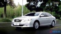 新时代轿车 第七代凯美瑞宣传视频