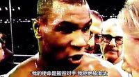 2008美国纪录片《雄霸拳坛:泰森(Tyson)》  BD高清英语原音中文字幕无水印