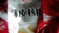 浙江好易购电视购物频道的新疆薄皮核桃