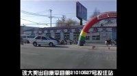 视频: 沈阳福利彩票-投注站