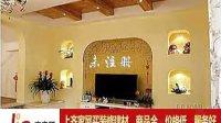 普通房屋装修设计图-小型房屋装修设计图-房屋装修电视墙效果图
