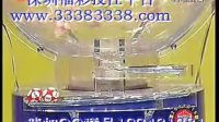 视频: 深圳福彩投注平台双色球2012015期开奖结果视频直播