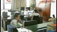 视频: 99平台开户 落实带薪休假 扣7530.076