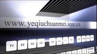 视频: 叶秋传媒网站宣传片http:www.yeqiuchuanmei.icoc.cn
