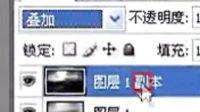 20120224PS课《诱惑》主讲一叶知秋老师 录像:学无尽