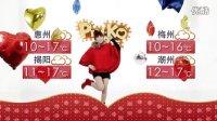 ★pinkopie★天气女孩 20120203 candy