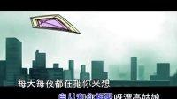 高柏 亲爱的姑娘你真漂亮 MV 2012新歌