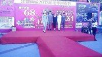 竹雪美衣促销秀美女模特QQ37340269 欢迎广大客户预定模特