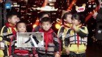 中国梦想秀 第六季 131213