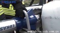 视频: 德国LUAKS卢卡斯液压剪断器 http:www.chinajyzb.com.cn