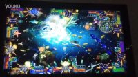 最新打渔机游戏机视频186 2013 4