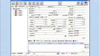 第3课:档案类资料的建立和生鲜管理.微信kzmak5188