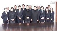 上海市金属结构行业协会秘书处向全体会员单位拜年