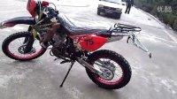 越野摩托车 250水冷越野 嘉陵大白菜 CQR250越野 CQR250水冷 艾玛越野摩托 A8越野摩