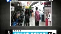 2012.2.18日打渔晒网