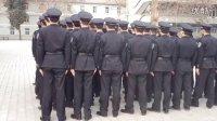 陕西省人民警察培训学校2010级政法干警队列会操