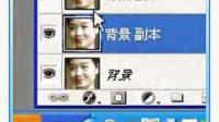 10月17日晚8点温柔一剑老师PS基础【第78-79课】录像.rm