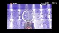 视频: 香港六合彩72期开奖结果在线现场直播本港台体育3D彩票