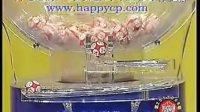 视频: 开心彩票双色球2012009期开奖结果视频直播中奖查询