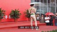 [拍客]路桥车展裸体人体彩绘