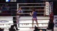 武林风20131214 - 环球拳王菲律宾站 中国战队战多国联队