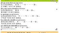 韩语在线翻译 韩文翻译 韩语翻译器 韩语翻译 韩语翻译网站