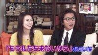 131214 TBS瞬间最高收视-安堂卓-木村拓哉 柴崎幸食事会