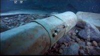 深海沉船的秘密(三) 131214
