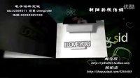Flash电子相册定做 【高清】-HD-A0102  青涩恋爱