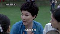 【辣妈正传】注意左边保姆阿姨的口音!