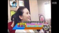 【新闻】胡夏-120216 娱乐急先锋 胡夏本色出演《伤心童话》爱   120216   娱乐急先锋
