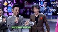 刘谦快乐大本营上演超炫泡茶魔术,惊呆快乐家族