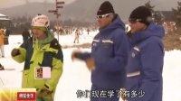 春节旅游 冰雪项目乐趣多 120117 特别关注