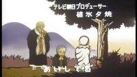 【盗作编】动画『一休和尚』OP曲「とんちんかんちん一休さん」