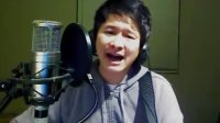 Hey There Delilah - Gerald Ko