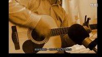 筷子兄弟《父亲》  吉他弹唱