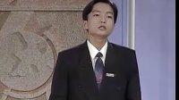 98年(4届)名校辩论初赛2:亚洲经济危机主要是经济因素还是非经济因素
