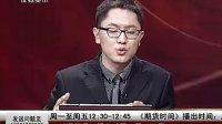 视频: 自贡攀枝花泸州股指期货开户4006376998,QQ1309882818